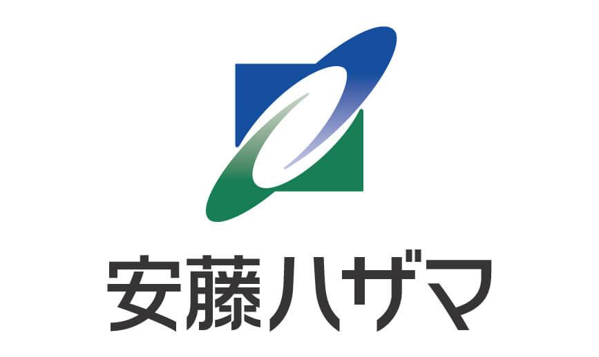 株式会社安藤・間様