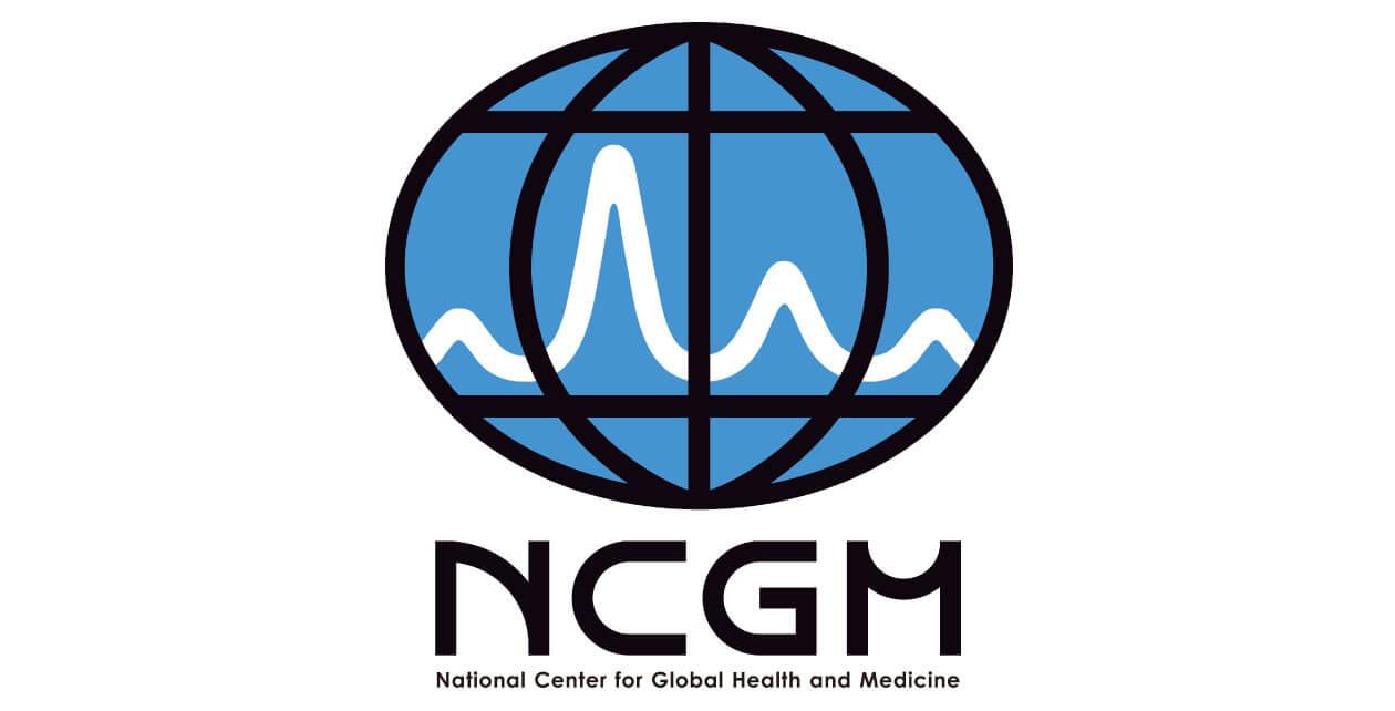 国立研究開発法人国立国際医療研究センター様